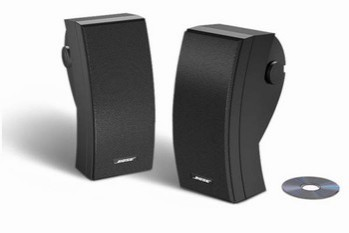 Bose 251 Outdoor Speakers User Reviews 3 8 Out Of 5 10 Reviews Audioreview Com