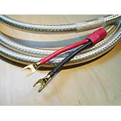 Straight Wire Maestro II Speaker Cables user reviews : 5 out of 5 ...
